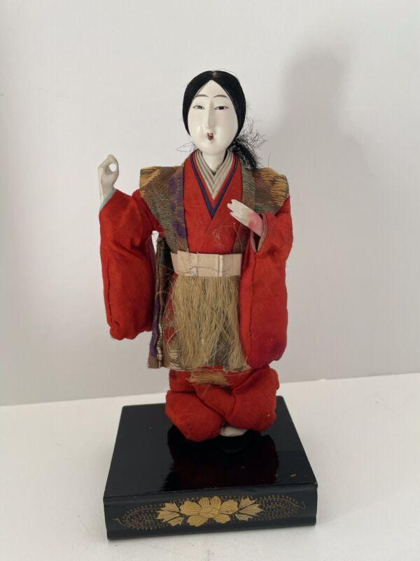 Vintage Japanese Doll: Kneeling Woman (Z26)
