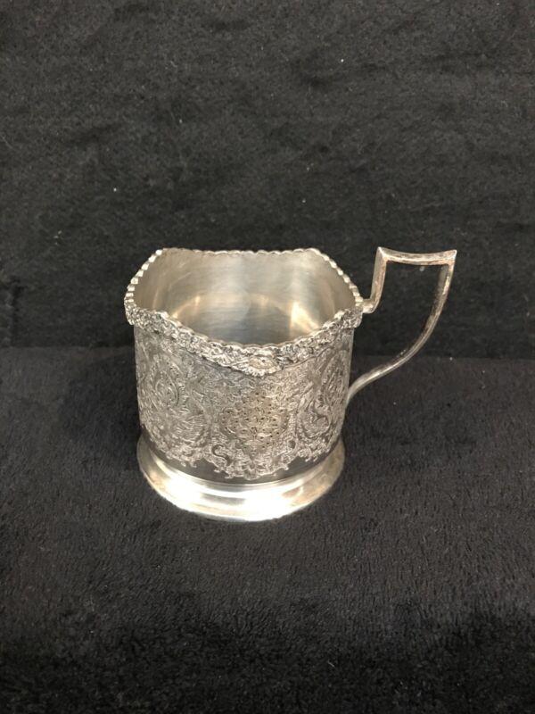Antique Persian Heavy Handmade Silver Tea glass cup holder