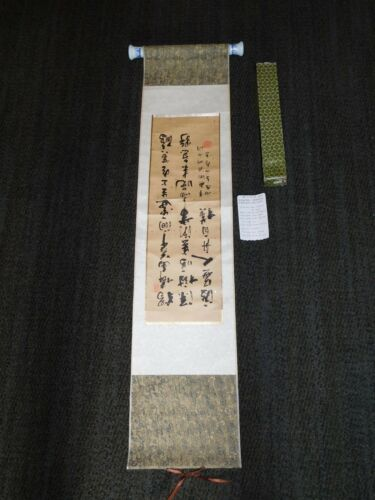 """VINTAGE 44"""" X 10"""" CHINESE WALL HANGING CALLIGRAPHY SCROLLS WES YINGWA STREAM"""