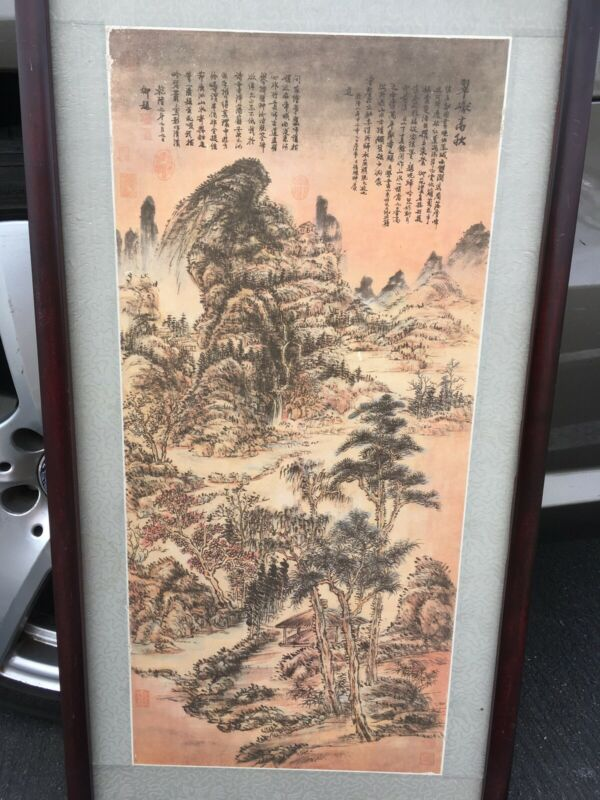 Vintage Chinese Framed Painting