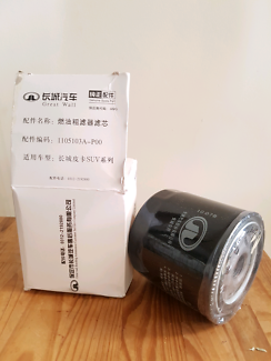 Great Wall X200  OEM Fuel Filter (Z169A)