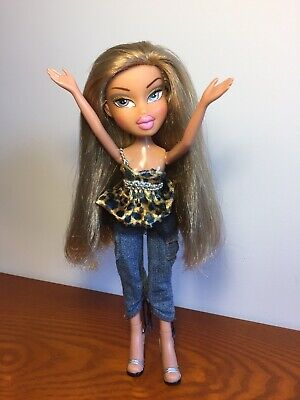 Very Rare 2007 Bratz Yasmin Pampered Pupz with Partial Original Outfit Gray Eyes