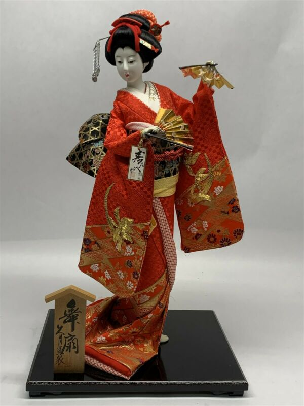 """Vintage Japanese Traditional Geisha Doll Ornate With Golden Fans 17"""" 8D4"""