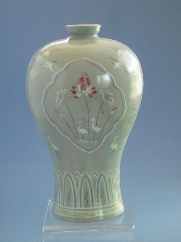 Korean Koryo Dynasty 12th to14th Century Birds Pattern Vase