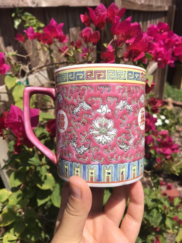 Vintage Chinese Porcelain Tea Coffee mug Jingdezhen Famille Rose Mun Shou 1950's