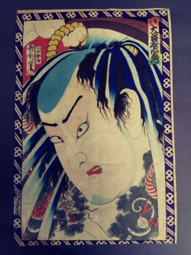 JAPANESE WOODBLOCK PRINT TATTOO