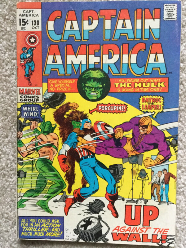 CAPTAIN AMERICA  #130. VF, UP AGAINST THE WALL