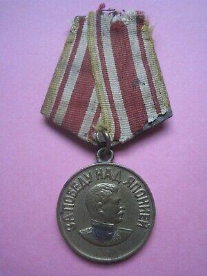 Original Russian USSR Victory over JAPAN Medal, Badge, Order, World War 2, used for sale  Smithtown