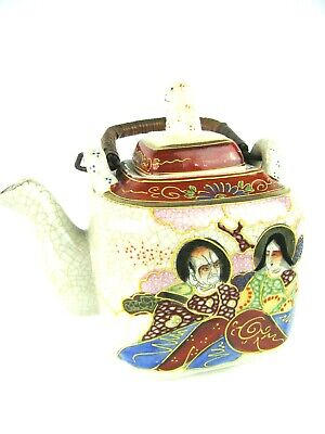 Japanese crackled glaze porcelain ceramic hand detailed teapot and two teacups boxed set novelty oriental miniature collectible gift