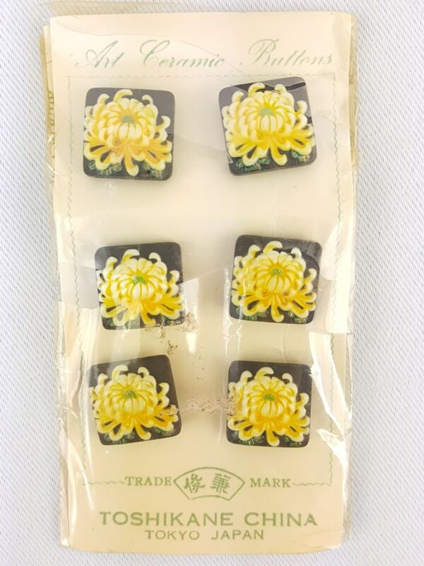 Toshikane China Japanese Art Carved Buttons Flowers New in Package Vintage