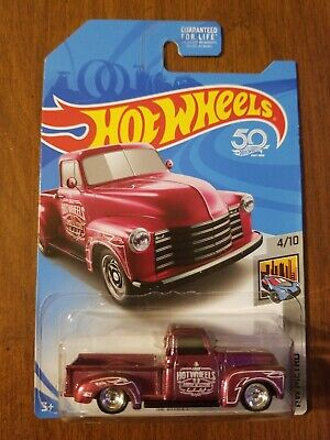 2018 Hot Wheels Super Treasure Hunt '52 Chevy * Pink * NIP  FREE PROTECTOR