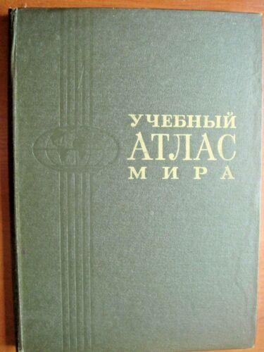 CCCP Soviet Book Educational Big World Atlas Illustrated