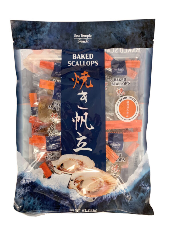 Sea Temple Snacks Baked Scallops Chewy Juicy Scallop Meat 5oz Product of Japan