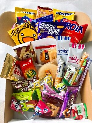 30 Piece Asian Snack Box *** Perfect Gift For Yourself Or Friends And Family!***