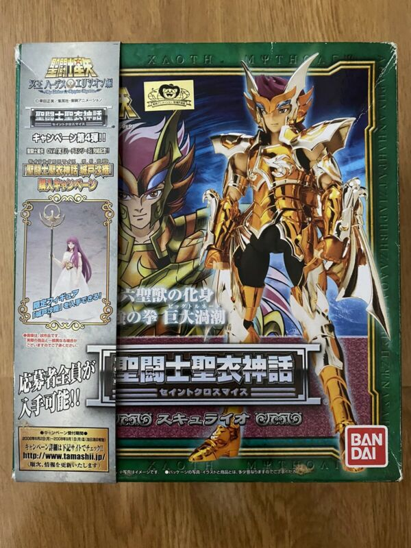 Bandai Saint Seiya Myth Cloth Scylla