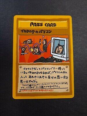 2000 Pokemon TCG Japanese Imakunis? PC Pass Card Near Mint!