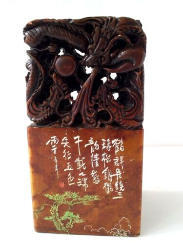 Large Hand Carved Jade Chinese Seal with Calligraphy