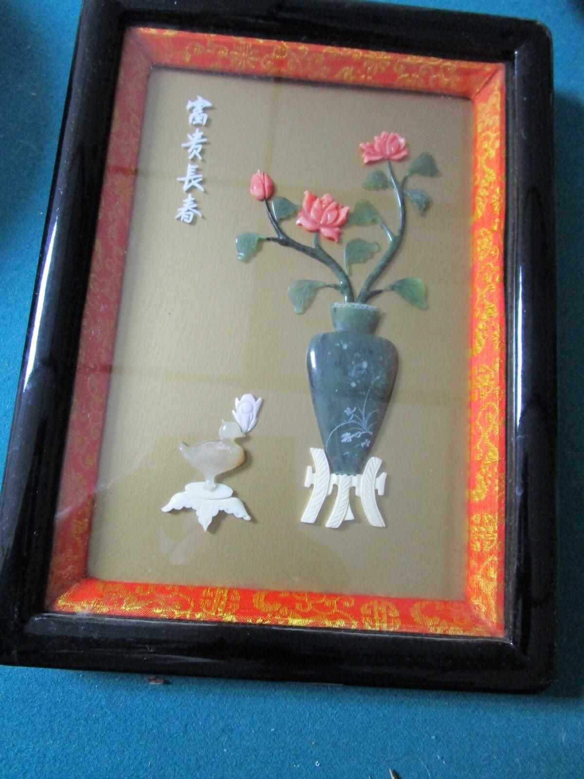 Carved Pottery Vase