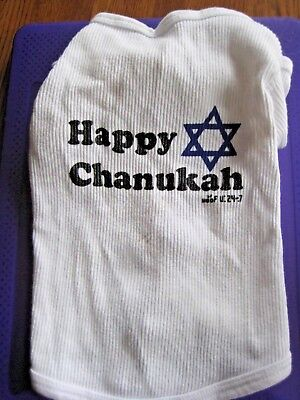 Ruff Ruff & Meow Happy Chanukah Dog Shirt M NWT