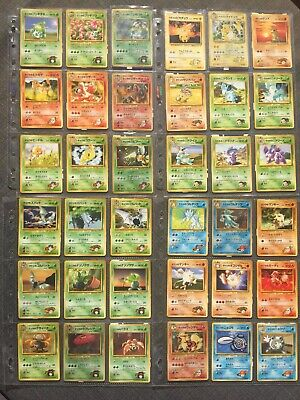 Pokemon Near Complete Japanese Gym Heroes & Challenge set. Ex/NM. 32 holo's! for sale  Shipping to Nigeria