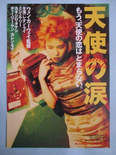 Fallen Angels  1996 Japan  B5 mini poster flyer chirashi  Wong Kar-wai NM