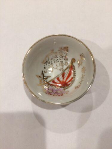 WW2 JAPANESE SAKE CUP - HELMET WITH STAR