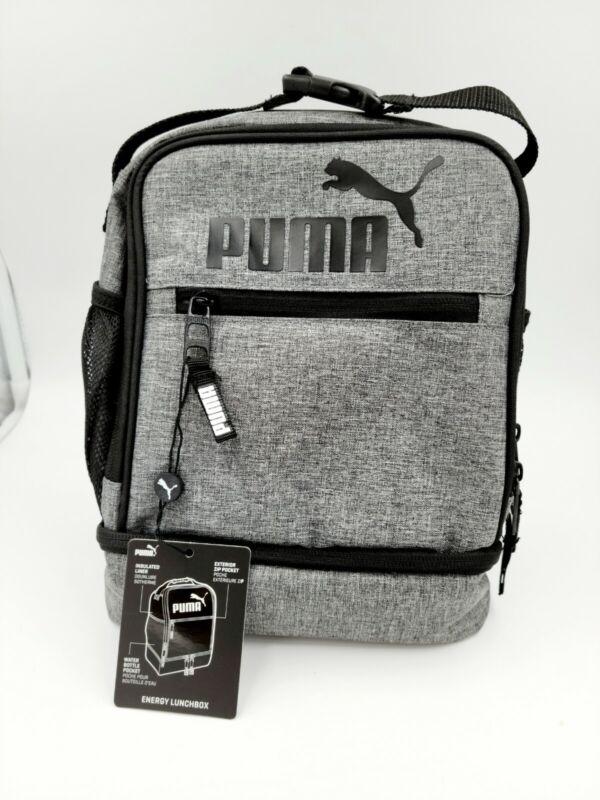 Puma Dual Compartment Stacker Lunch Box Gray