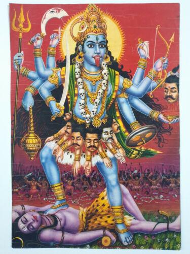 India Vintage Print KALI 12in x 17.50in (2)