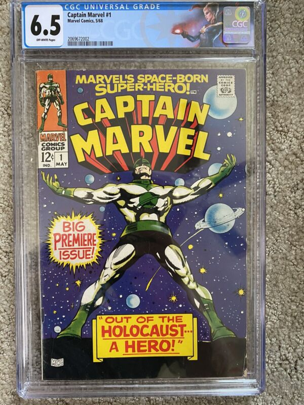 Captain Marvel #1 Silver Age 1968 CGC KEY 1st Issue Special Captain Marvel Label