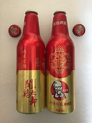 2017 China Tsingtao Beer KFC 355ml Aluminum Bottle~~~Empty