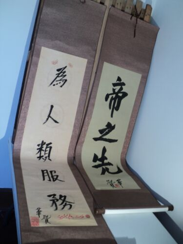 Chinese Calligraphy Scrolls (2)