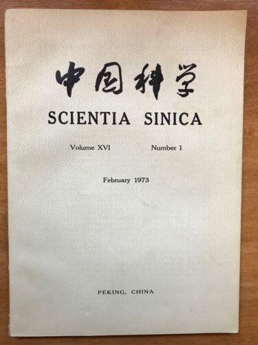 Scientia Sinica
