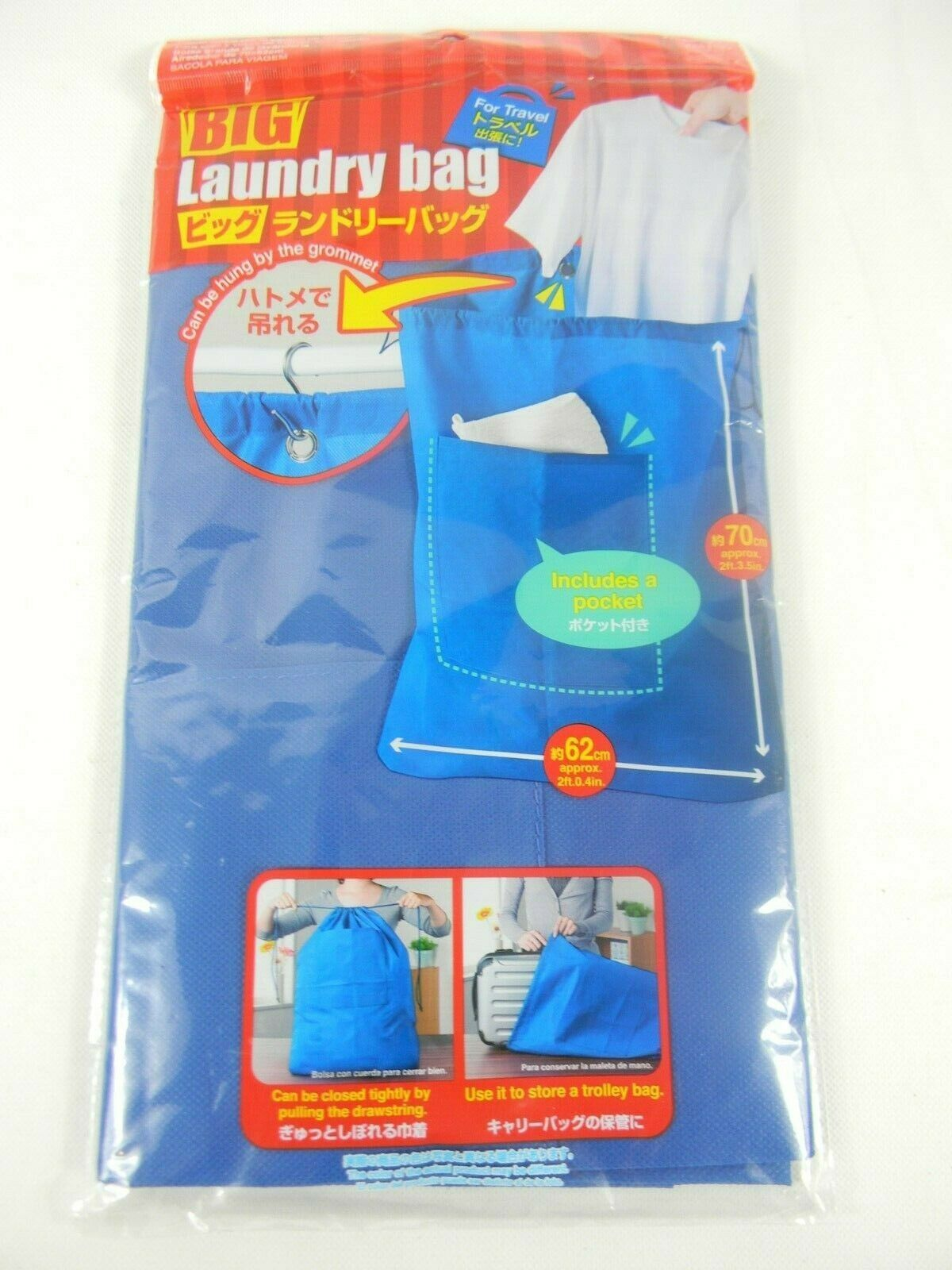 Drawstring Laundry Bag with Pocket - Navy Blue from Japan FR