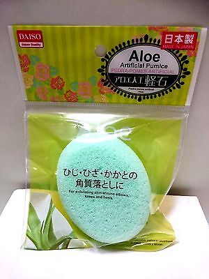 Daiso Aloe population pumice  Keratin drop of an elbow, knee heel  Made in Japan