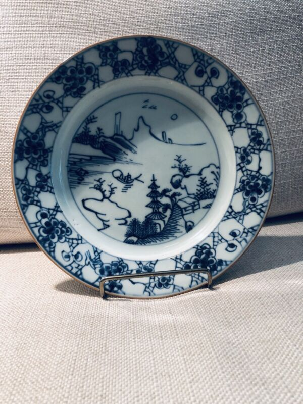 Antique Chinesr Blue And White Plate,Kangxi c.1717-20