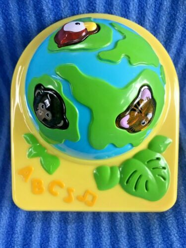 Evenflo Life in the Amazon Exersaucer Earth Globe Toy Replacement Part