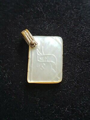 From 45 to 40 eur !!!!!!! LAST PRICE Fabulous philippine vintage mop carved pendant
