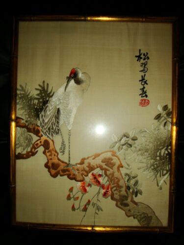 Vintage Japanese Tapestry, Crane Landscape, Antique Frame w/ Glass, signed