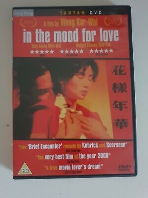 In the Mood for Love (Wong Kar-Wai, 2000, Region 2 DVD, Tartan Asia)