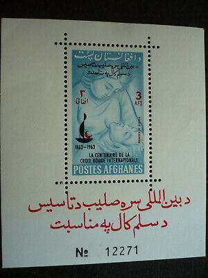Stamps - Afghanistan - Scott# 662k - Souvenir Sheet