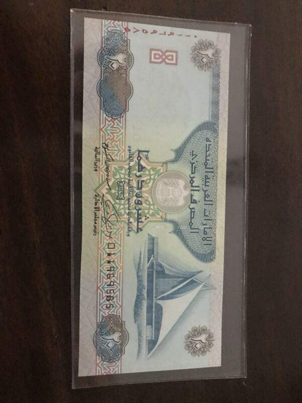 United Arab Emirates Dirham Note