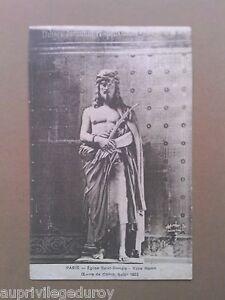 PARIS-Eglise-St-Gervais-Ecce-Homo-Oeuvre-de-Cortot-salon-1822