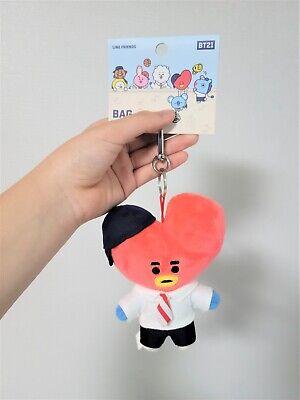 BTS LINE FRIENDS BT21 Afterschool Keyring Bag charm Accessories Doll 14cm TATA