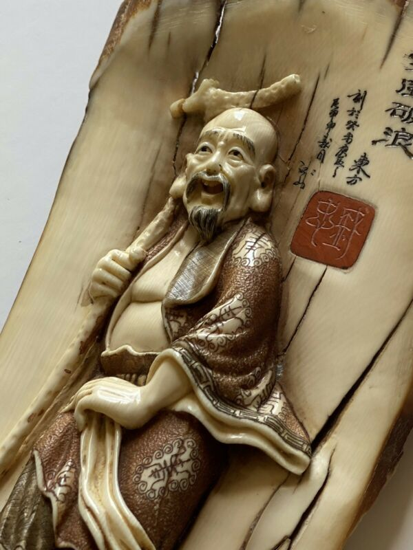Japanese Antique Carving