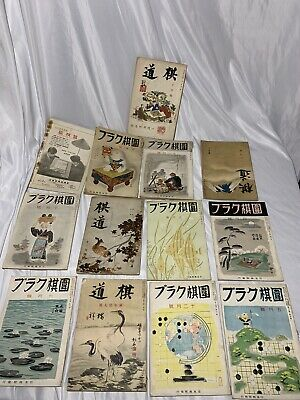 Japanese Abacus Vintage Book Lot of 13 Books