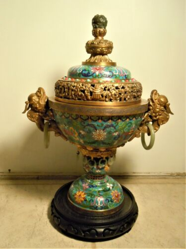Antique Chinese Cloisonné Brass Incense Burner and Cover