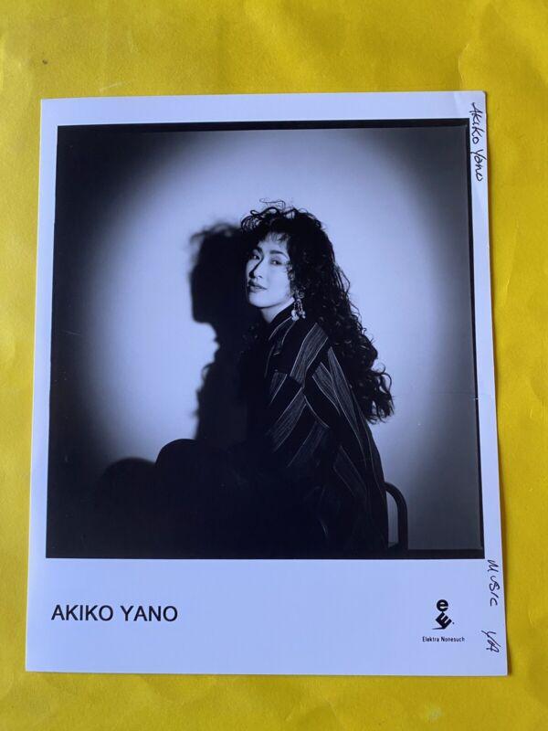 """Akiko Yano Press Photo 8""""x10""""."""