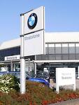 Stratstone BMW MINI Doncaster