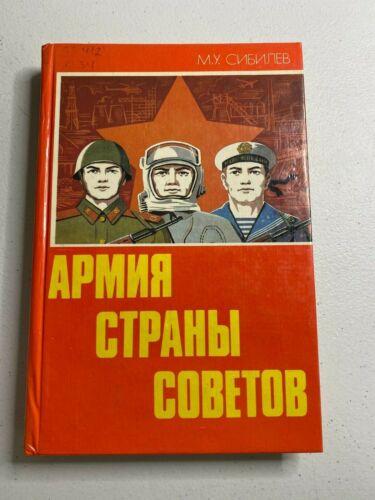 Soviet Union Red Army Propaganda Soldier Photo Navy Rocket Plane Russian Book