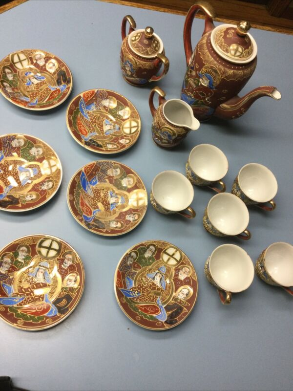 Fairyland China Made in Occupied Japan Hand Painted Tea Coffee Set 1947-1952